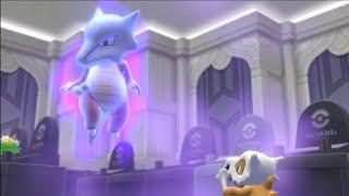 #PokemonLetsGoEevee #6# | LA VERDAD SOBRE GHOST Y LA POKE FLAUTA!!!