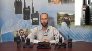 видео Рации Аргут