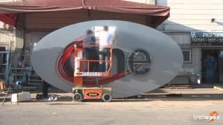 צפון שלטים | תהליך ייצור שלט וואן | Timelapse Sign Construction