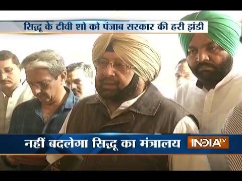 5 Khabarein UP Punjab Ki | 24th March, 2017 - India TV