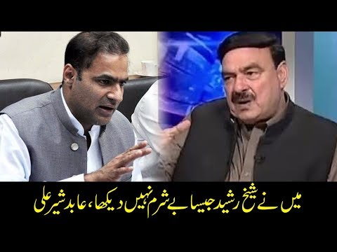 PML N Leader Abid Sher Ali Media Talk - 17 July 2017