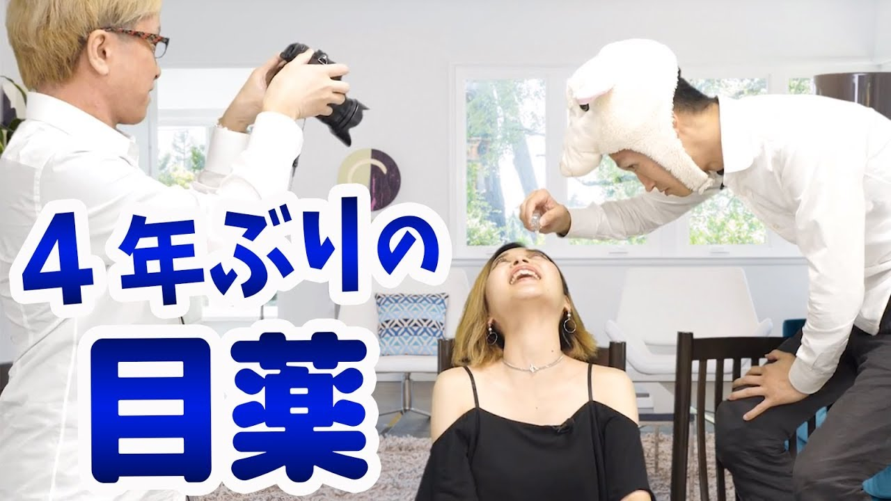 Tv 神 ちゃん 王 ゆい