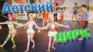 Детский цирк 🎪 дети акробаты на скакалке ❤️  цирковое шоу Катюша
