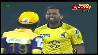 vuclip Wahab Riaz Ahmad Shahzad ugly fight   Crictale