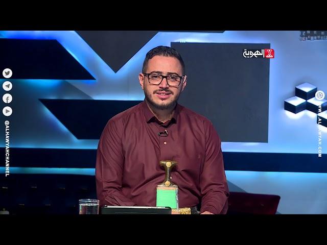 صنعاء | المشاط يشدد على ضرورة فتح مطار صنعاء وميناء الحديدة | قناة الهوية