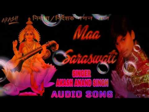 maa-saraswati-new-song-2020-|-saraswati-puja-song-2020-|-singer-akash-anand-singh-|-gmusic-official