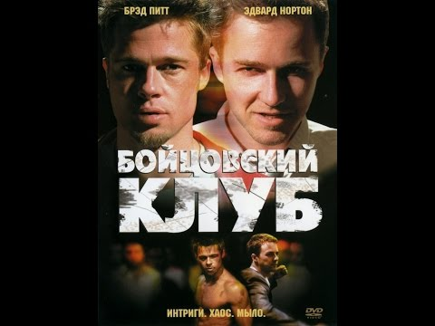 KИNOKЛУБ / Фильм БУНТАРИ, 2015 г.