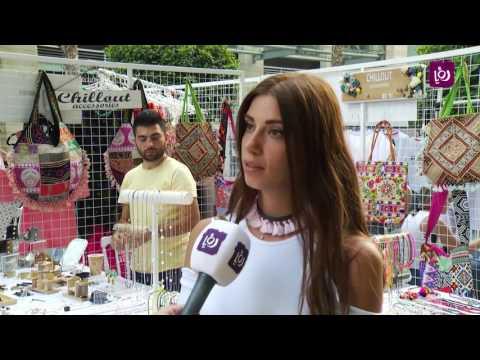 معرض Amman Street Fashion
