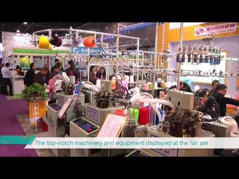 YIWUTEX 2016 / The 17th China YIWU International Exhibition on Textile Machinery