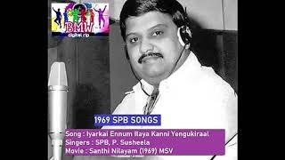 #SPB_Rare_Song, 03  Iyarkai Ennum Ilaya Kanni  - Shanthi Nilayam (1969) | இயற்கை என்னும் இளைய கன்னி