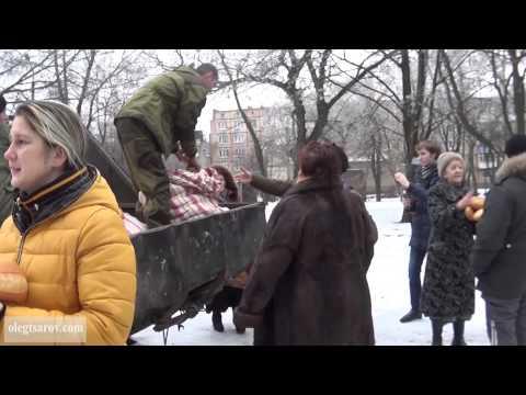 29 01 2015 Донецк ДНР Новороссия хлеб для жителей Киевского района