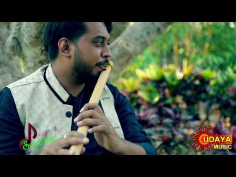 KELADE NIMAGEEGA FLUTE || BHARATH ATREYAS || SOME GEETHA || UDAYA MUSIC ||KANNADA HIT SONG