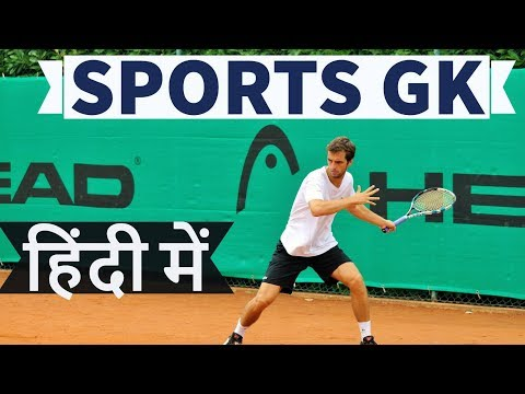 Sports GK in Hindi - Current Affairs 2017 -  SSC CGL/IBPS PO/Clerk/CHSL/ LDC/UPSC/State PCS