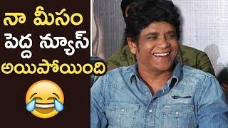 Akkineni Nagarjuna Super Funny Answer To Media About His Moustache   TFPC