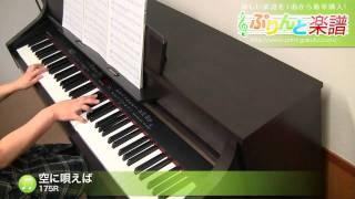 使用した楽譜はコチラ http://www.print-gakufu.com/score/detail/49610...