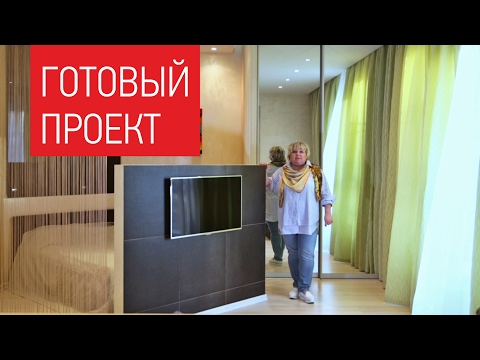Дизайн двухкомнатной квартиры 60 квм фото ремонта и