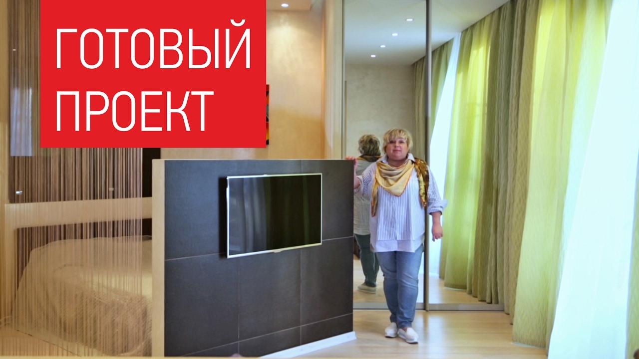 """Интерьер """"изюминки однокомнатной квартиры"""" - 51 кв. М. Авторский дизайн интерьера квартиры."""