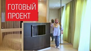 """Интерьер """"изюминки однокомнатной квартиры"""" - 51 кв.м. Авторский дизайн интерьера квартиры."""