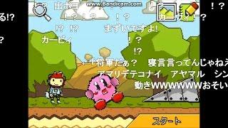 【コメ付き】スーパースクリブルノーツ (日本語版) フリーラン 2【TASさんの休日】