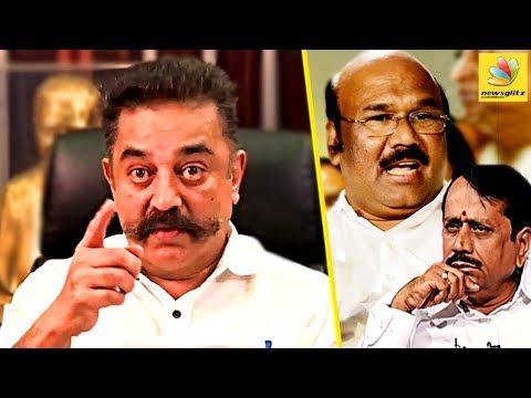 ஏன்டா அரசியலுக்கு வந்தீங்க  | Kamal Bold  Answer to People Questions | Makkal Neethi Maiam