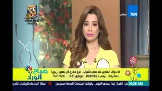 صباح الورد    الانحراف الفكري عند الشباب ،غزو فكري ام تقصير تربوي مع د\ملكة زرار