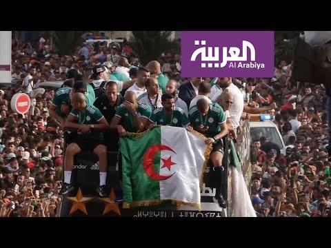 فرحة الكأس الإفريقية تحفز الجزائريين سياسيا  - نشر قبل 6 ساعة