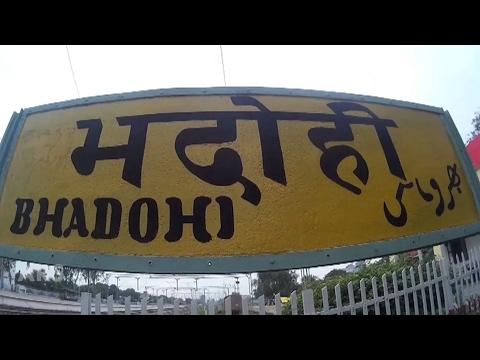 Inside story Bhadohi