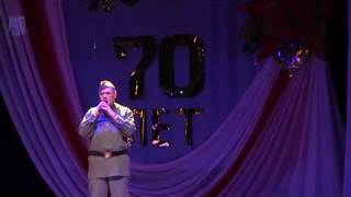 Праздничный концерт к 70-летию Великой Победы.