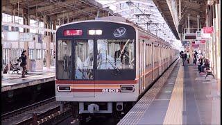 阪急高槻市駅から大阪メトロ堺筋線の66系回送が発車