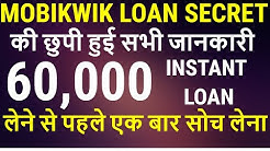 Mobikwik 60000 Loan Term and Condition || Mobikwik Loan Transfer to Bank || Mobikwik Loan