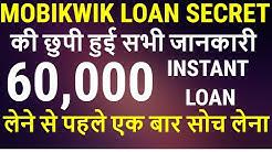 Mobikwik 60000 Loan Term and Condition || Mobikwik Loan Transfer to Bank || Mobikwik Loan