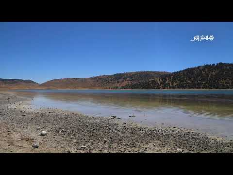 شاهدوا مناظر بانورامية باهرة عن جمال بحيرة أكلمام سيدي علي في قلب جبال الأطلس
