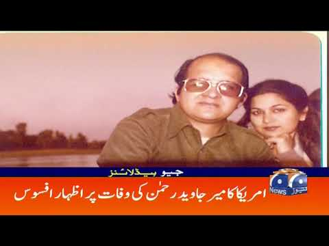 Geo Headlines 11 AM | 1st April 2020