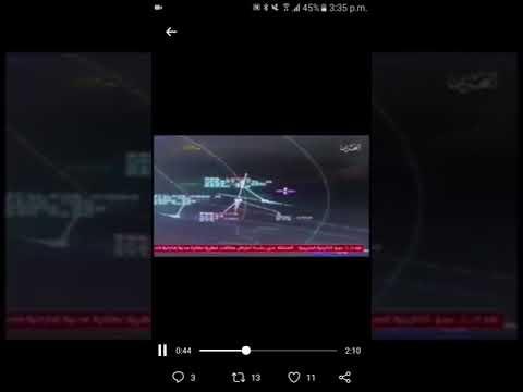 Bahrain: Radar tracks show Qatari jets intercepting UAE planes