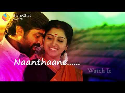 Whatsapp Status Tamil Song Husband Wife Youtube