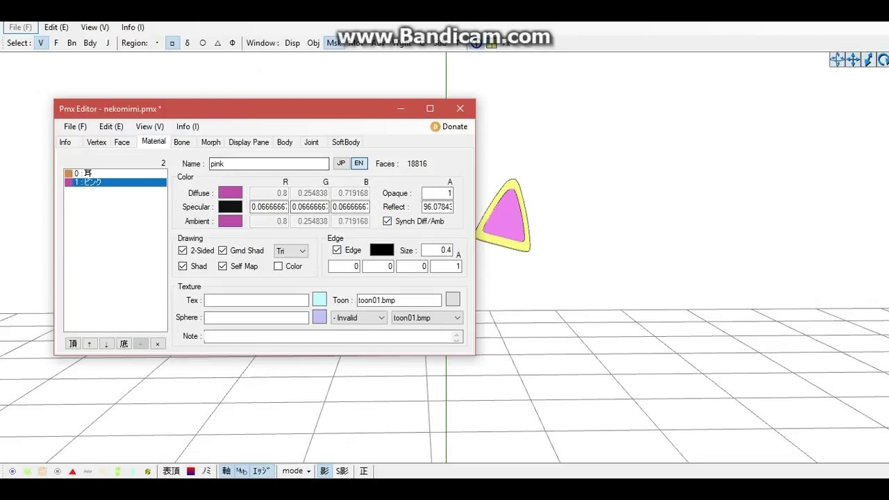[mmd/pmx/pmd mini tutorial] changing color on item without texture!