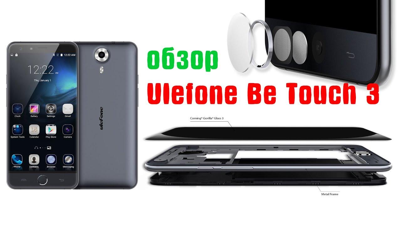 20414eab95311 Новый телефон Ulefone Be Touch 3 — Сообщество «Android» на DRIVE2
