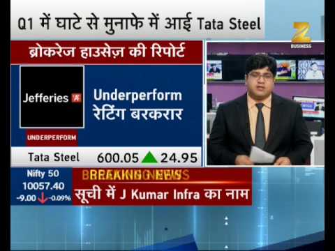 Watch to know the results of brokerage house
