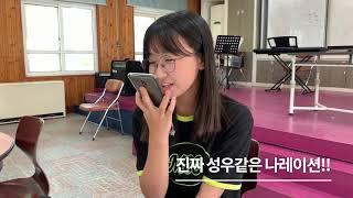 [메이킹영상] 우리 문화유산 수학math여행