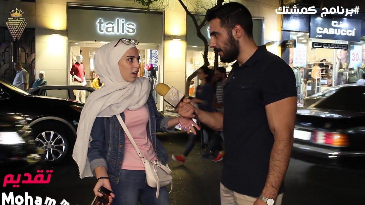 حلقة قصف جبهات بعض مستخدمين الفيسبوك والإنستغرام