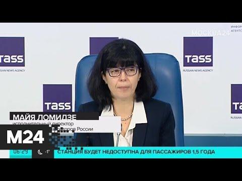 Экономика терпит убытки из-за коронавируса - Москва 24
