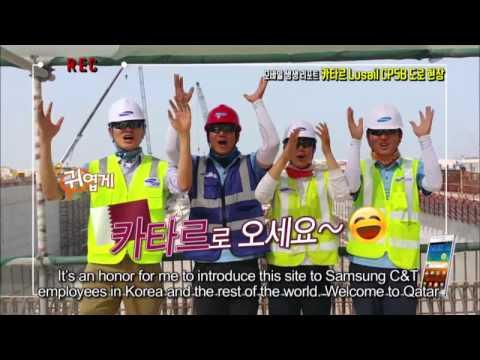 [Samsung C&T] Mobile Movie Clip Report of CP5B site in Qatar/[삼성물산] 카타르 CP5B 현장을 소개합니다!