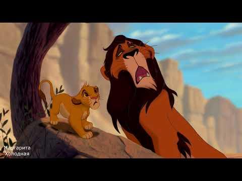 Король лев прикол Задачка про землекопов
