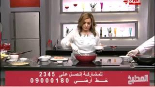 برنامج المطبخ – دجاج سوبريم و كرات بطاطس بحشو الجبنة – الشيف آيه حسني – Al-matbkh