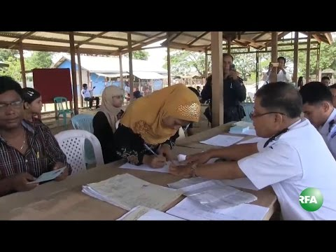 Green National Verification Cards Issued to Muslims in Rakhine State