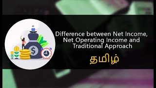 Difference between Net Income, Net Operating Income and Traditional Approach | | CA Raja Classes |
