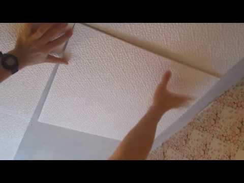Плитка Потолок без швов.