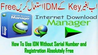 IDM Serial Number For Registration Free | IDM Lifetime SERIAL Key 2019 | New Trick | Technical JoGi