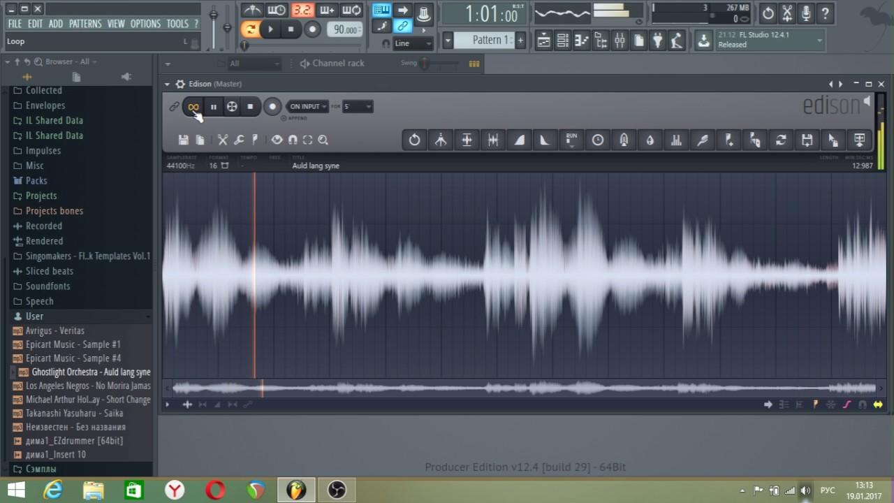 Создание хип хоп бита в FL Studio 12 для начинающих.