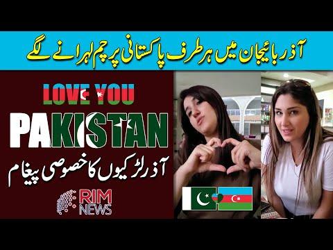 Baku Azerbaijan Main Har Taraf Pak and Turkey Flags | Aazri Larkion Ka Love You Pakistan Message